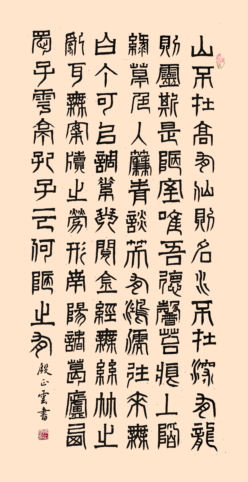 201906书法06 副本.jpg