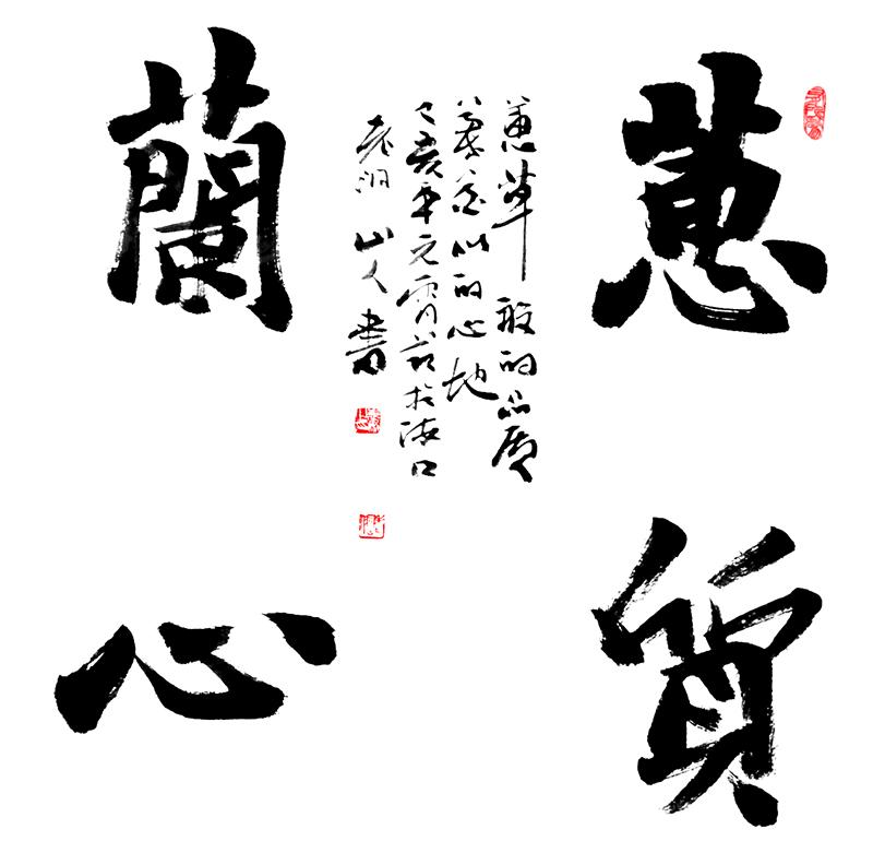 袁术 201904书画 (1).jpg