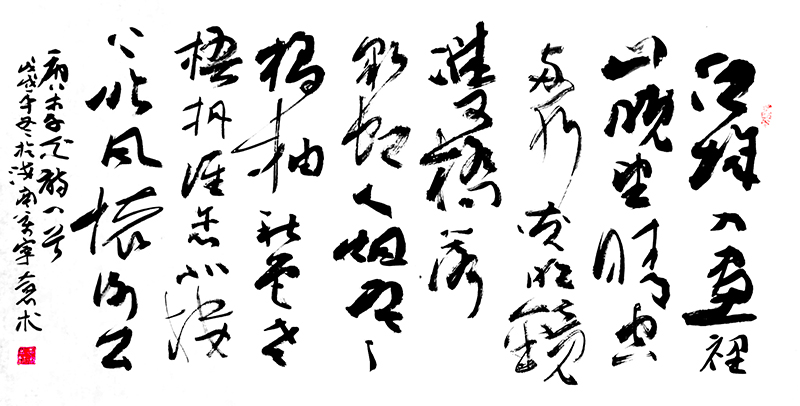 袁术 201904书画 (3) 副本.jpg