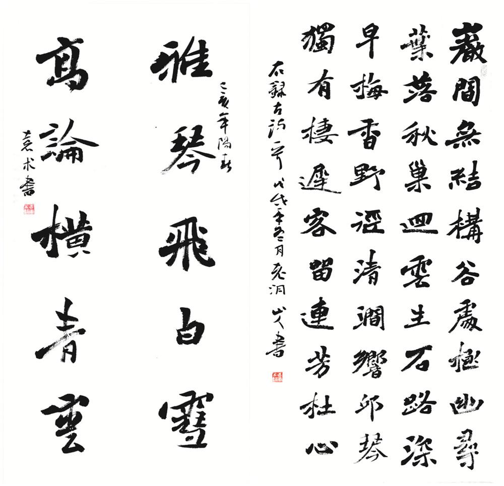 袁术 201904书画 (4) 副本_副本.jpg