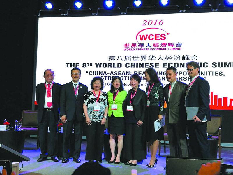2016 world chinese economic summit.jpg